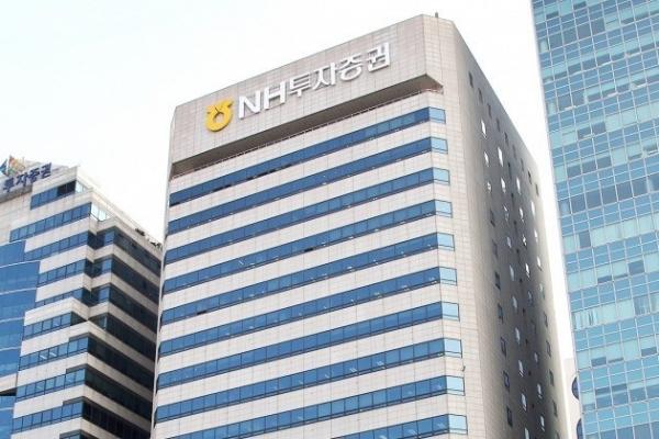 NH brokerage unit tops list of average salary