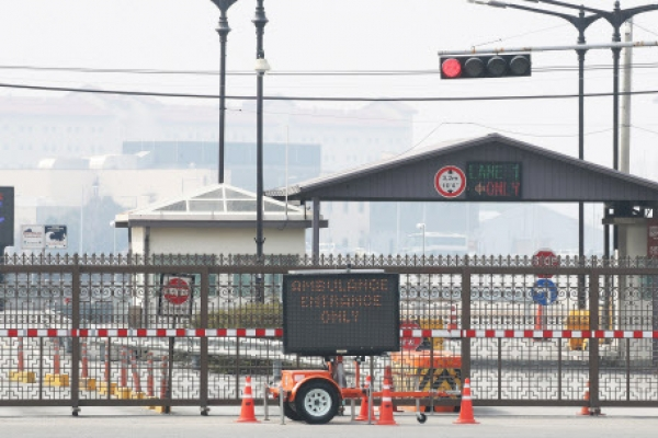 USFK reports 2 additional virus cases, total at 17