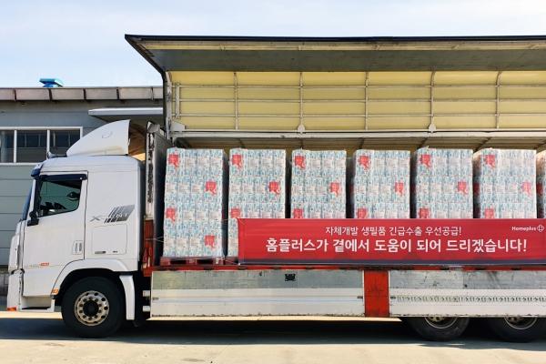 Homeplus exports toilet paper to Singapore
