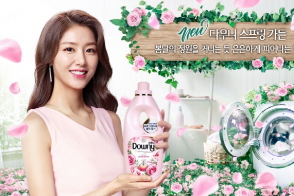 P&G rolls out new fabric softener Downy Spring Garden