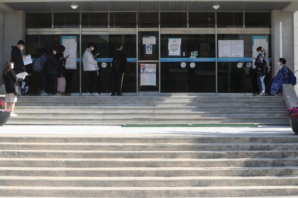 TOEIC site closes without notice, disappointing test-takers