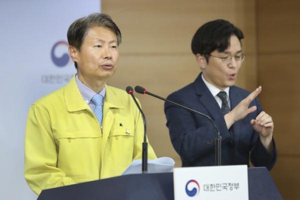 Coronavirus-inspired changes to arrive in S. Korean health care