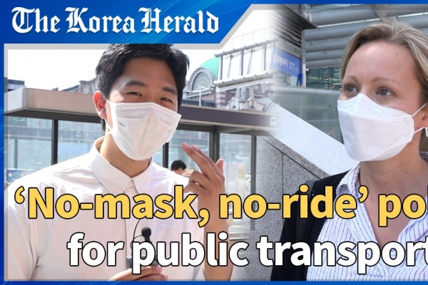 [Video] 'No-mask, no-ride' policy for public transport