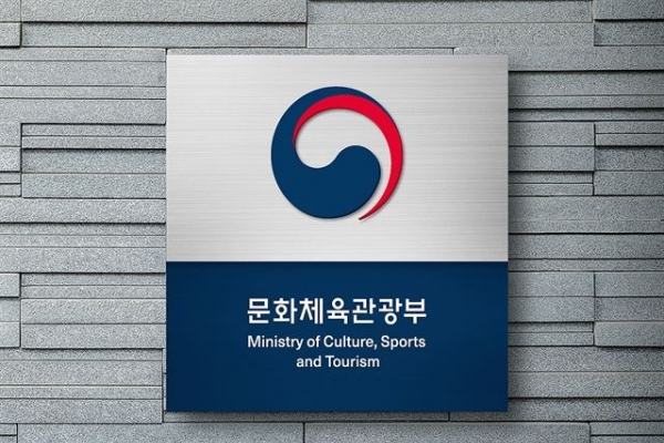 Culture Ministry launches Hallyu department