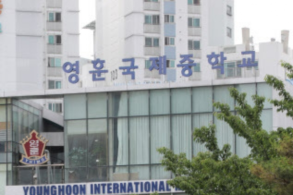 [Newsmaker] International middle schools in Seoul may lose special status