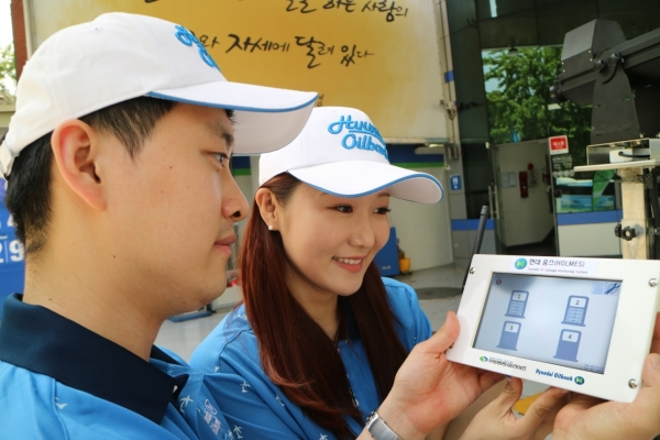 Hyundai Oilbank develops oil leak detector