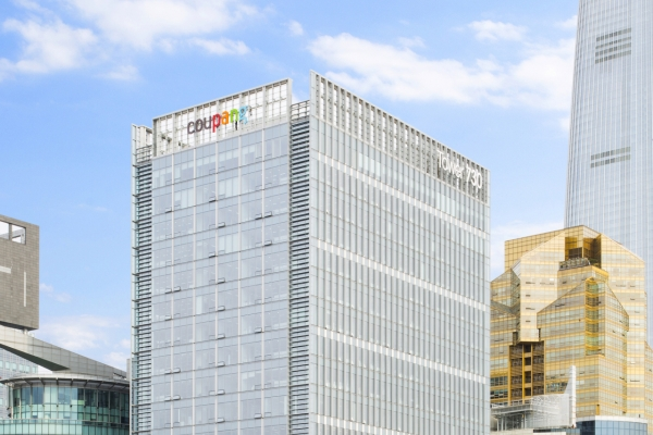Coupang to pay W1m to each of its 2,600 quarantined temps