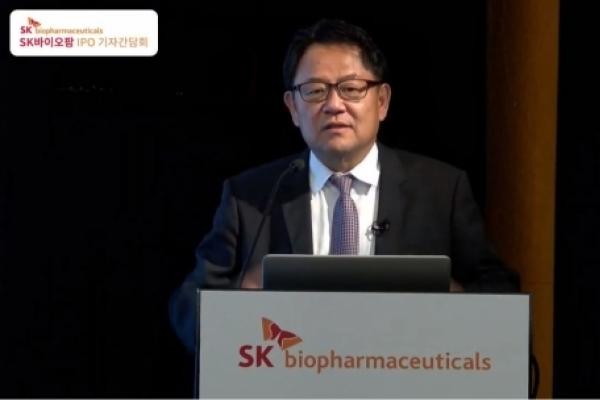 [News Focus] Fanfare for SK Biopharm stock debut, but should you invest?