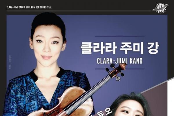 Clara Jumi Kang, Son Yeol-eum to go on Korean tour in September