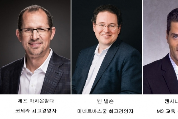 KAIST to host online forum on future of education in post-coronavirus era