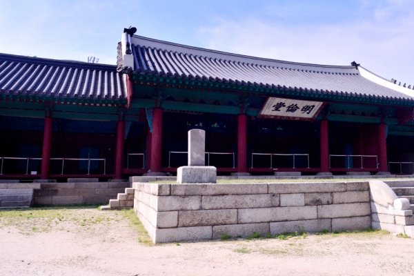 [Eye Plus] Take a stroll around 600-year-old education institute, Confucian shrine