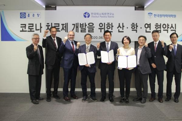 Chong Kun Dang's nafamostat drug proceeds to COVID-19 phase 2 trials