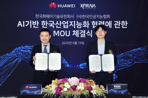Huawei inks partnership to support S. Korea's AI companies