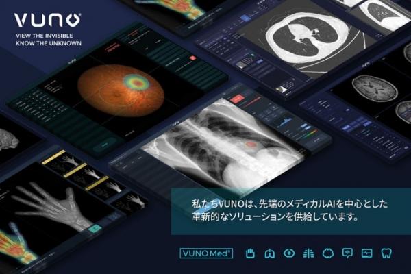 Medical AI company Vuno taps Japan through M3