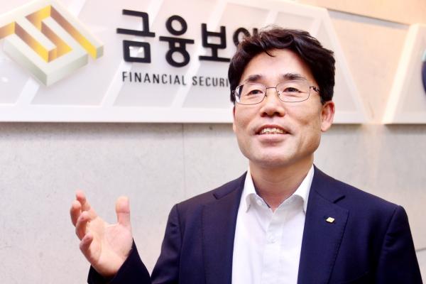 [Herald Interview] Korea's data economy drive strengthens amid pandemic