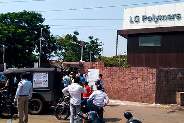 LG Chem retrieves deadly gas from India