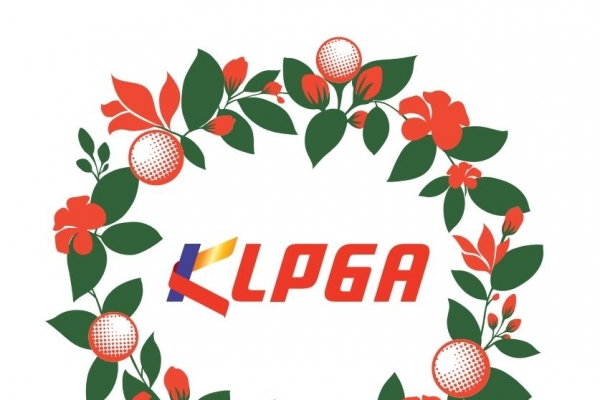KLPGA practice round canceled after recent visitor tests positive for coronavirus