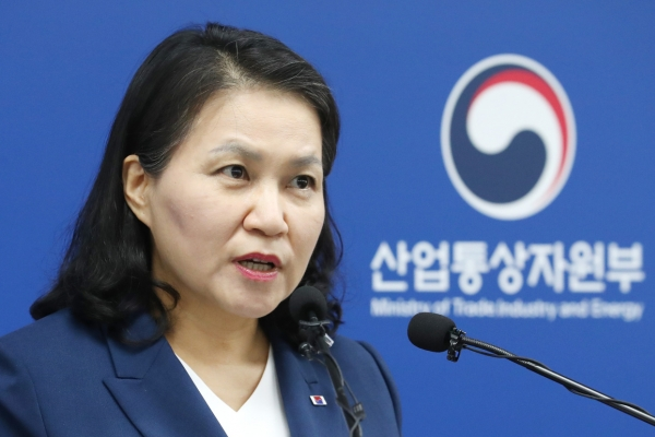 South Korea's Trade Minister Yoo Myung-hee bids to lead WTO