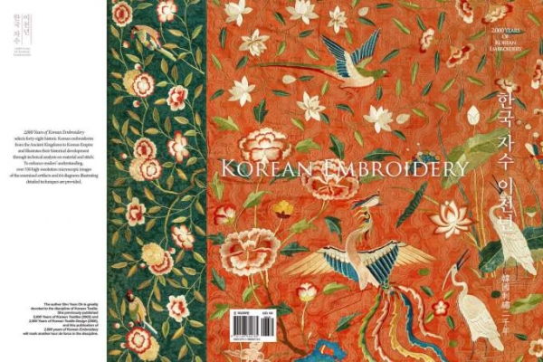 Korea National University of Cultural Heritage releases book on Korean embroidery