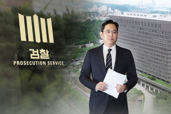 Prosecution's committee to decide on validity of probe into Samsung heir