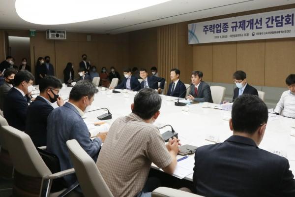Business calls for regulatory changes in Korea