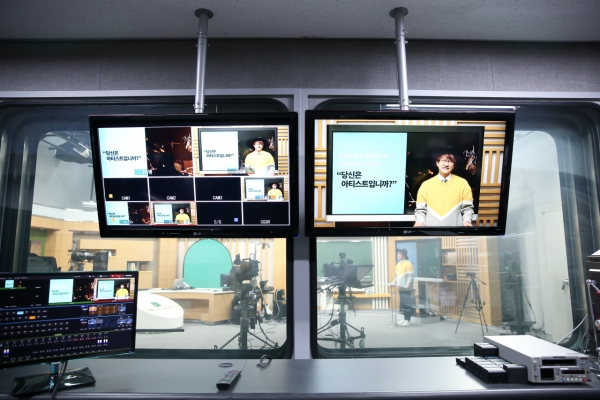 [Best Brand] Seoul Cyber University outshines rivals with diverse virtual classes