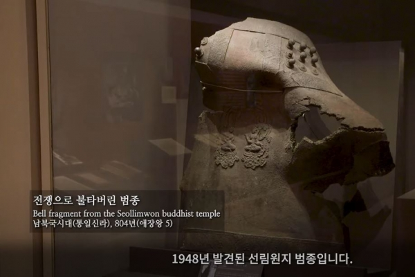 Exhibition examines role of National Museum of Korea during Korean War