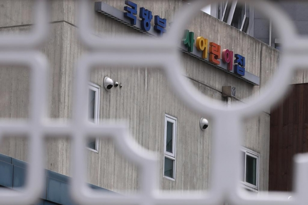 Dozens of defense ministry officials in self-isolation after day care center infections