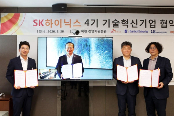 SK hynix to support 3 new partners for chip industry's localization