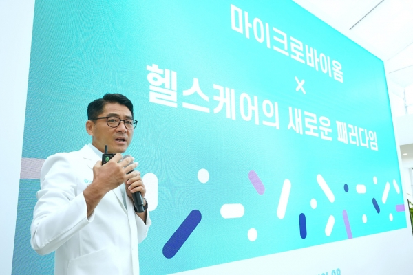 Chunlab launches health care services centering on feces analyzation