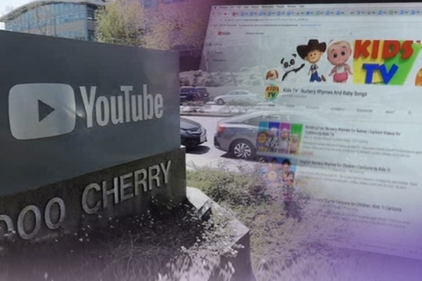S. Korea curbs minors' YouTube appearances, content