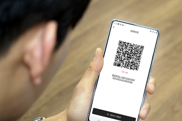 QR code-based entry log scheme enforced at all entertainment facilities