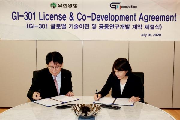Yuhan in-licenses GI Innovation's allergy treatment pipeline for $1.2b