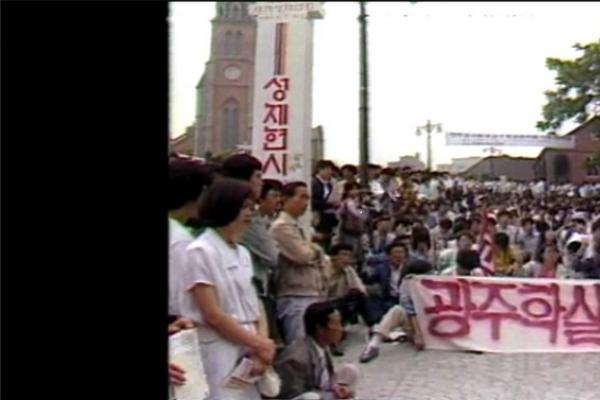 Gwangju Uprising: 40th anniversary, missing 4 hours
