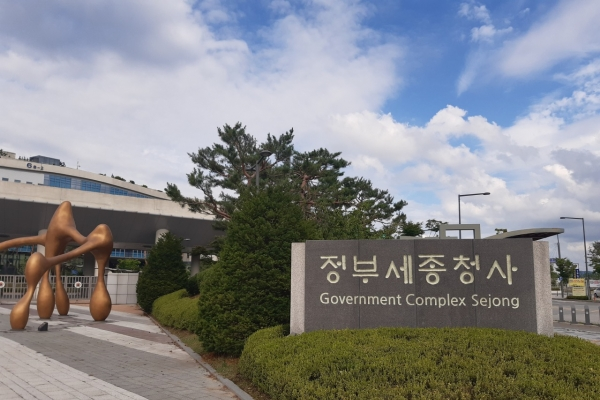 [News Focus] Sejong sees population fall for 1st time in history