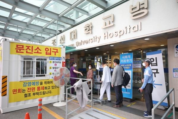 Gwangju fears becoming next Daegu