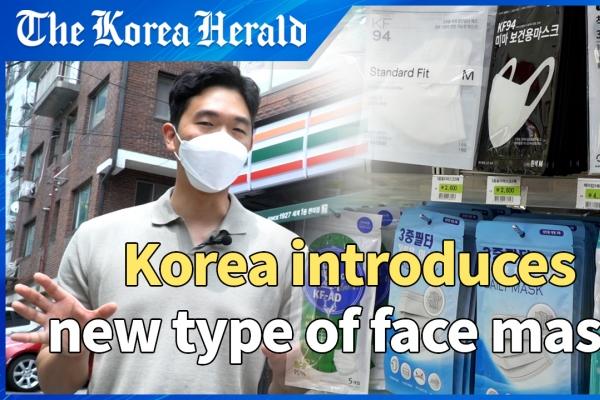 [Video] Convenience stores begin selling lighter, droplet-blocking masks