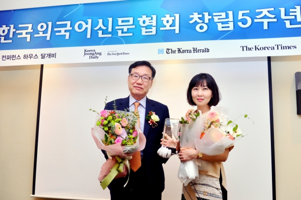 [Photo News] KH layout editor awarded from FNA