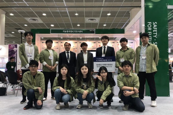 Kwangwoon University Intelligent Defense ICT Center works to foster more professionals and intellectual property rights