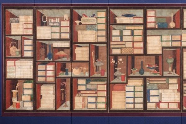 Horim Museum unveils folk paintings on books, letters