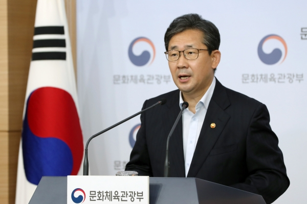 Government's Hallyu department announces plans to support Hallyu expansion