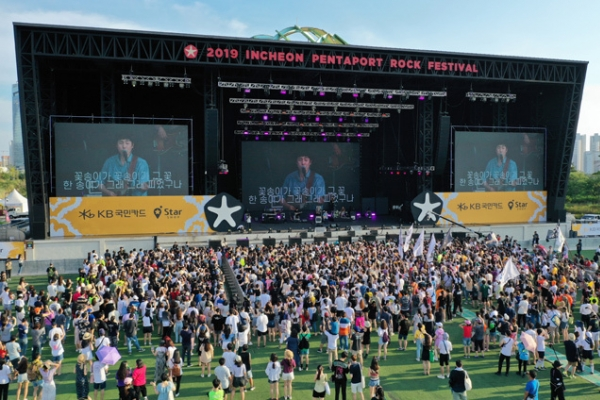 Incheon's iconic summer festivals postponed or canceled due to COVID-19
