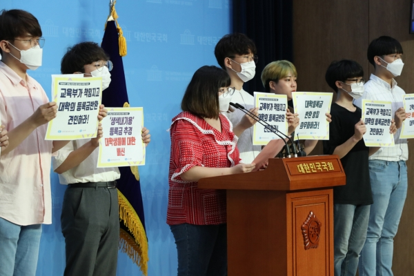 More universities endorse case for tuition refunds for classes disrupted by pandemic