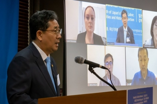 Japan's forced labor issue should be dealt with from human rights