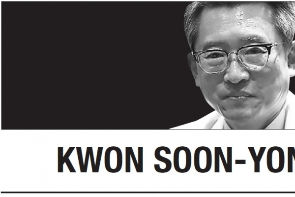 [Kwon Soon-yong] Telemedicine in the era of post-COVID-19