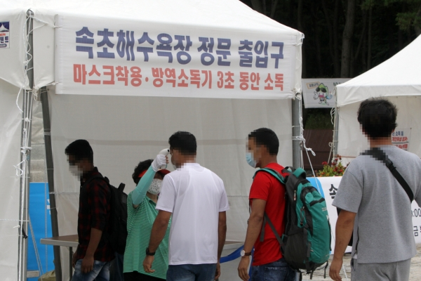 S. Korea reports three-month low of 3 domestic infections