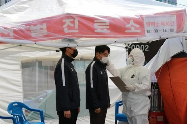 Every player in S. Korean football league to be tested for coronavirus