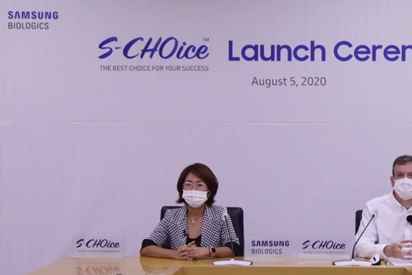 Samsung Biologics launches S-CHOice cell line expression technology