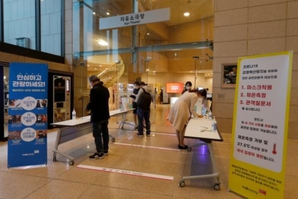 Culture sector scrambles as COVID-19 cases soar again