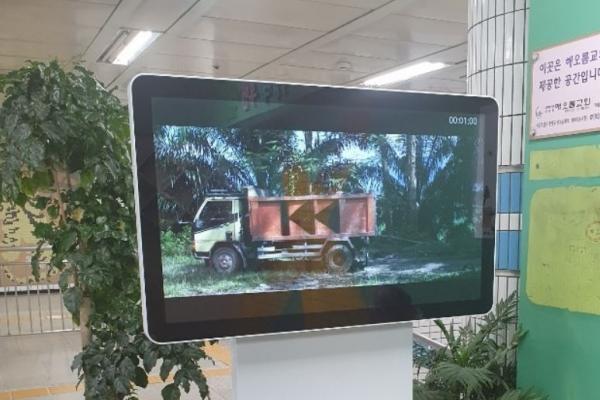 [팟캐스트] (367) 서울지하철 90초 영화페스티벌 / 팬데믹에 패스트파이브가 살아남는 법